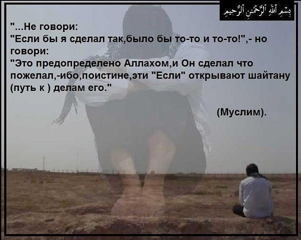 картинки исламские с хадисами